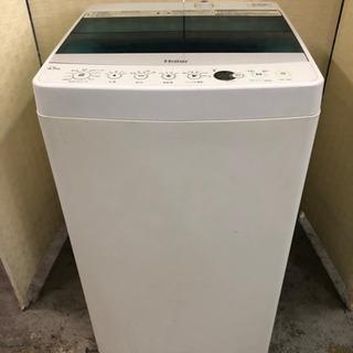 🌈🌟🌈高年式でこの価格☝️4.5kg洗濯機😁