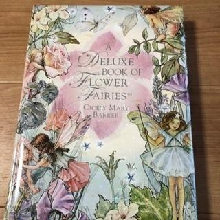 洋書 フェアリー 花の妖精 詩集 ハードカバー