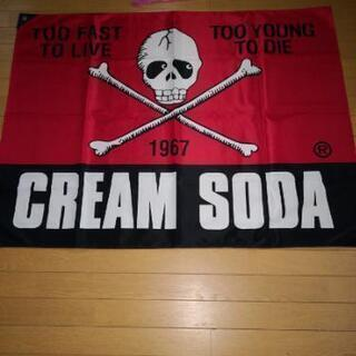 CREAM SODAの旗