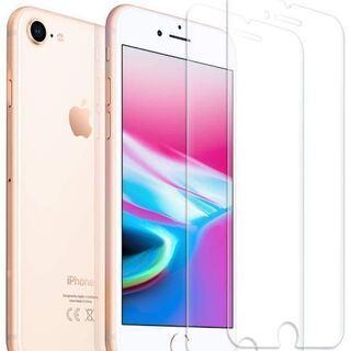 iPhone8 ガラスフィルム iPhone7 液晶保護フィルム...
