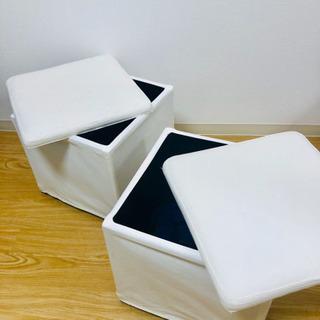IKEA(イケア)椅子 フットスツール 収納付き