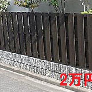 【大阪一安い】外壁・屋根塗装とリフォーム(水回りや壁紙・クロス)屋です。どこでも対応致します。 - リフォーム