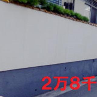 【大阪一安い】外壁・屋根塗装とリフォーム(水回りや壁紙・クロス)屋です。どこでも対応致します。 − 大阪府