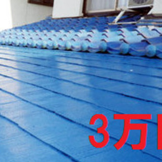【大阪一安い】外壁・屋根塗装とリフォーム(水回りや壁紙・クロス)屋です。どこでも対応致します。 - 地元のお店