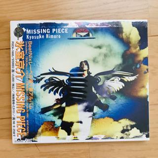 【未開封】氷室京介 CD  MISSING PIECE