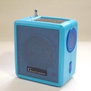 (未使用) ソーラー ラジオ ボックス ソーラー&手巻き充電 C...