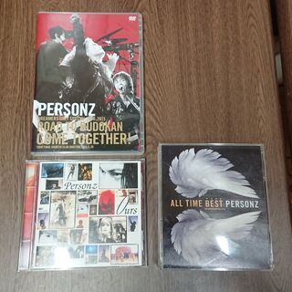 PERSONZのCD DVDの3セット