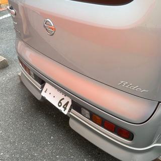 車検半年 日産 キューブ AUTECH ライダー 低走行車 - 日産