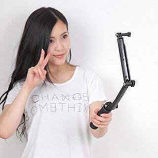 GoPro用 自撮り棒