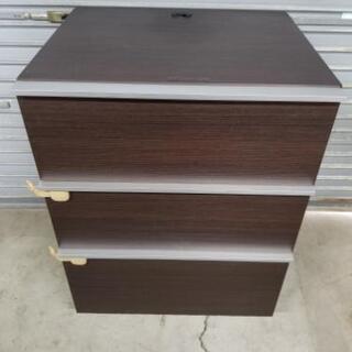 三段 収納ボックス