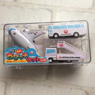 ブリキ製飛行機 走るちびっ子セット JAL 鶴丸 日本製