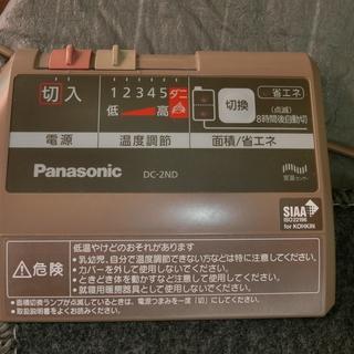 ホットカーペット Panasonic (2畳用)