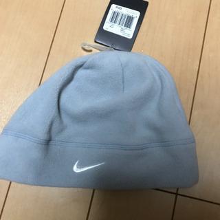 新品タグ付きナイキニット帽