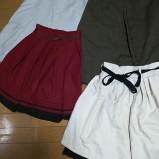 スカート 四種