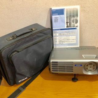 EPSON プロジェクター EMP-81 専用キャリングバッグ付...