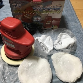 カーポリッシャー、磨き、コーティング、ヘッドライトの黄ばみ取りに!新品