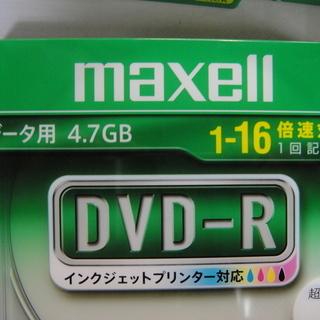 マクセル データ用 DVD-R 4.7GB ーR 5枚入り CPRM非対応 1回記録用 - 札幌市