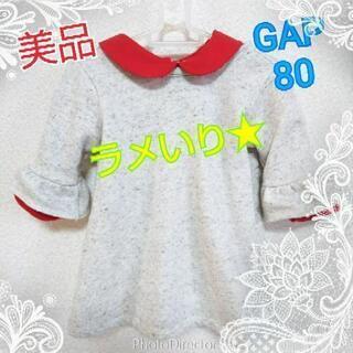 3点セット★Baby gap 女の子用 サイズ80