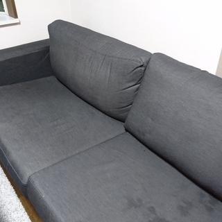 IKEA ソファ KARLSTAD カルルスタード 3人掛け