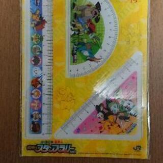 ポケモン 定規セット JR西日本 スタンプラリー2012