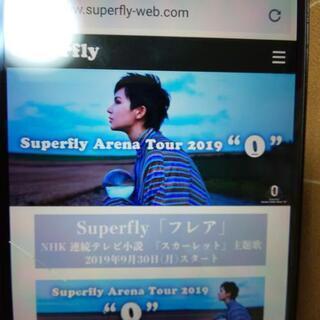 Superfly 凱旋ライブ13日