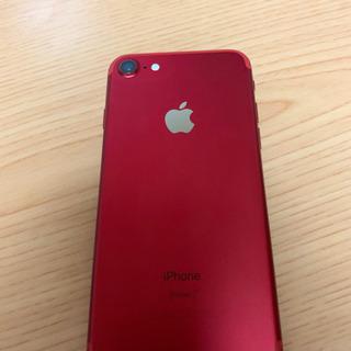iPhone7 限定色だよー
