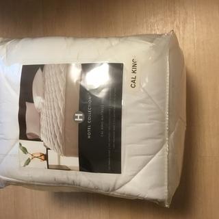 キングサイズのベッドパッド新品