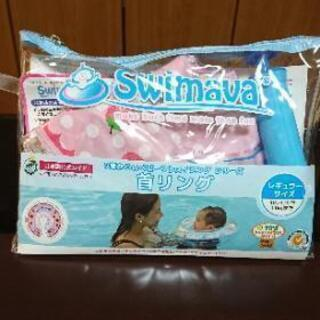【値下げ】新品 スイマーバ ピンク イチゴ柄