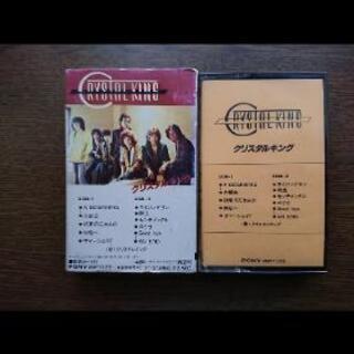 クリスタルキング  カセットテープ