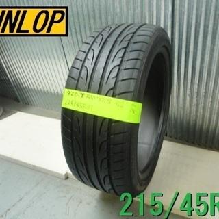 ダンロップ★SPスポーツマックス 215/45R17 1本 岩手...
