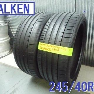 ファルケン★AZENIS FK453 245/40R20 2本 ...