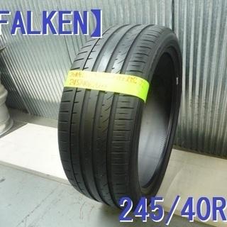 ファルケン★AZENIS FK453 245/40R20 1本 ...