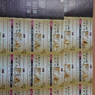 【早い者勝ち!!】エクセルで使える割引券10枚5000円ぶん