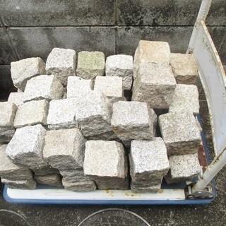 園芸 縁石 ブロック ガーデニング 敷石 御影石風
