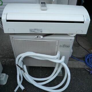 ☆富士通 FUJITSU AS-J22V-W インバーター冷暖房...