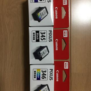 PIXUS Canon純正インクカートリッジ345、346 新品...