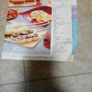 TOSHIBA もちっ子 餅つき機