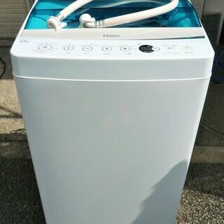 ☆ハイアール Haier JW-C45A 4.5kg 全自動電気...
