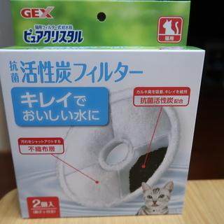 【新品・未使用】 猫用フィルター式給水機交換フィルター ピュアク...
