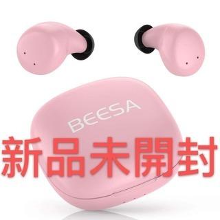 新品未開封 Bluetooth イヤホン(ピンク)