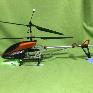 R/C HELICOPTER VOLITATION HIGH S...