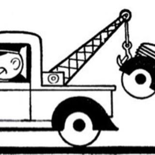 お車の移動 農機 コンバイン ミニユンボ フォークリフト 回送 ...