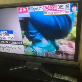 中古相場22000円 シャープ 40V型 液晶 テレビ AQUO...