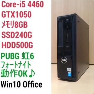 爆速ゲーミングPC Core-i5 GTX1050 メモリ8G ...