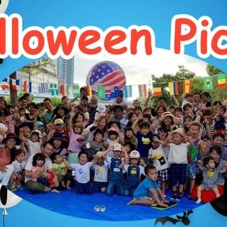 100人が集まる英語ハロウィンピクニック @ 中之島公園