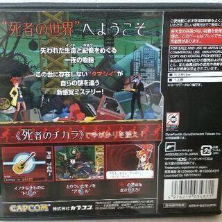 【ゴーストトリック】Nintendo DSソフト