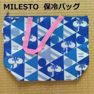 【新品】MILESTO × チョリス 保冷買い物バッグ