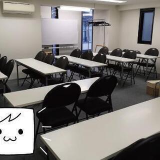 【New!】貸し会議室&レンタルスペース「なないろボックス 新宿...