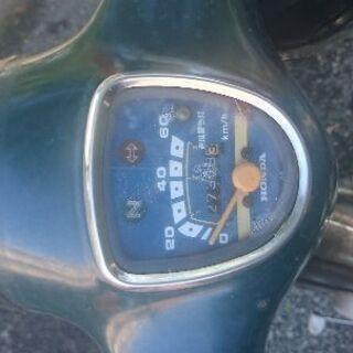 ホンダ スーパーカブ50 実働 【リアボックス付き】 - バイク