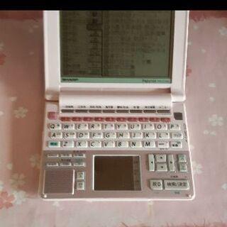 電子辞書 シャープ PW-GT550